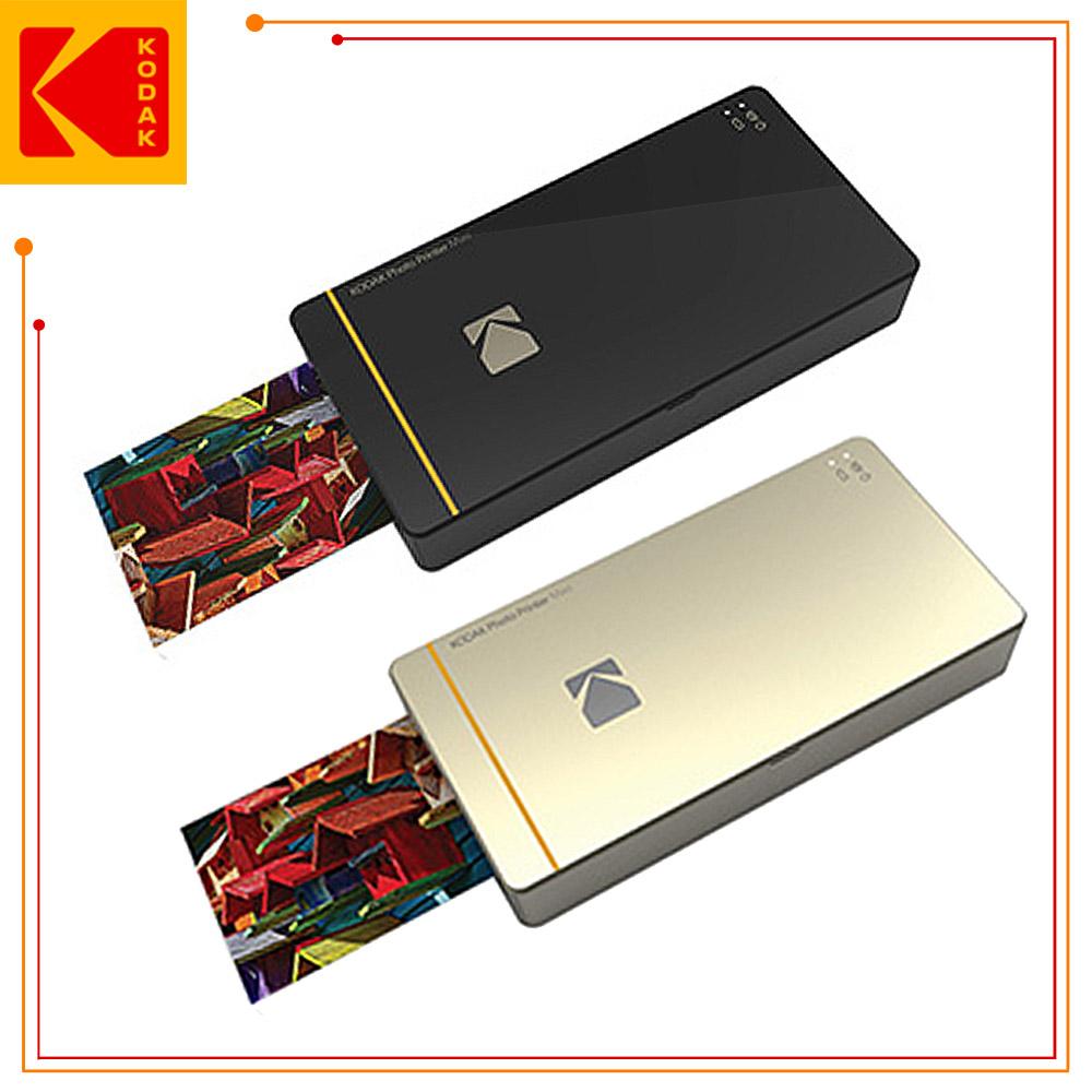 KODAK PM-210 相印機 (公司貨) 贈送50張相紙+收納包+馬卡龍相冊+原木木夾組