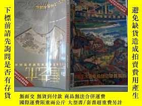 二手書博民逛書店看藝術罕見擁有全球藝術界有效藏家數據庫 2011/05 總第44