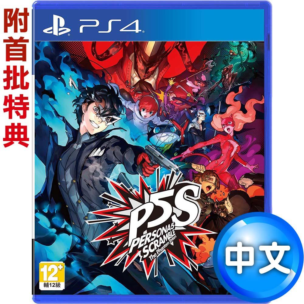 PS4 女神異聞錄5 亂戰:魅影攻手-中日文版