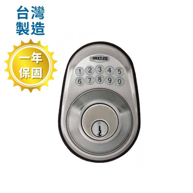 加安電子鎖 KD-306P 二合一輔助鎖 水滴型 密碼/鑰匙 原廠保固 台灣製 按鍵 智能 智慧 房門 門鎖