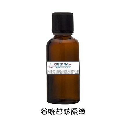 (亮白+賦活聖品)谷胱甘肽原液-100ml