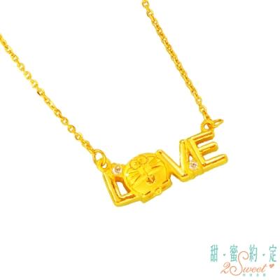 甜蜜約定2SWEET Doraemon LOVE 愛 哆啦A夢黃金項鍊