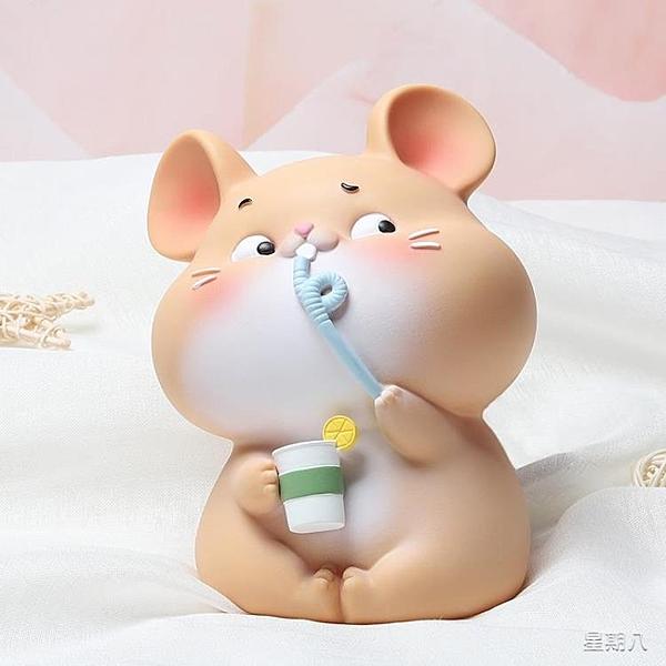 存錢罐 老鼠存錢罐大人用鼠年生肖擺件創意可愛兒童儲蓄罐女小儲錢罐家用