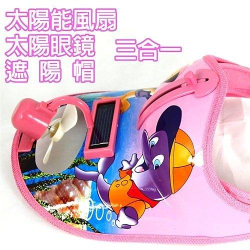 袋裝太陽能風扇帽-粉色/圖案隨機出貨