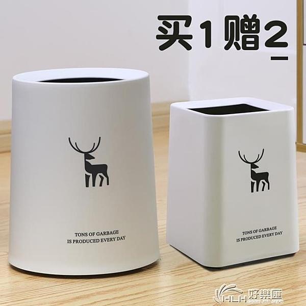北歐垃圾桶雙層家用客廳臥室廚房衛生間辦公室創意廁所日式圓形筒好樂匯