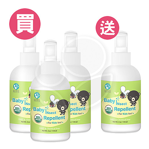 【新包裝】大地之愛 USDA有機嬰兒防蚊液118ml【買3送1】【佳兒園婦幼館】
