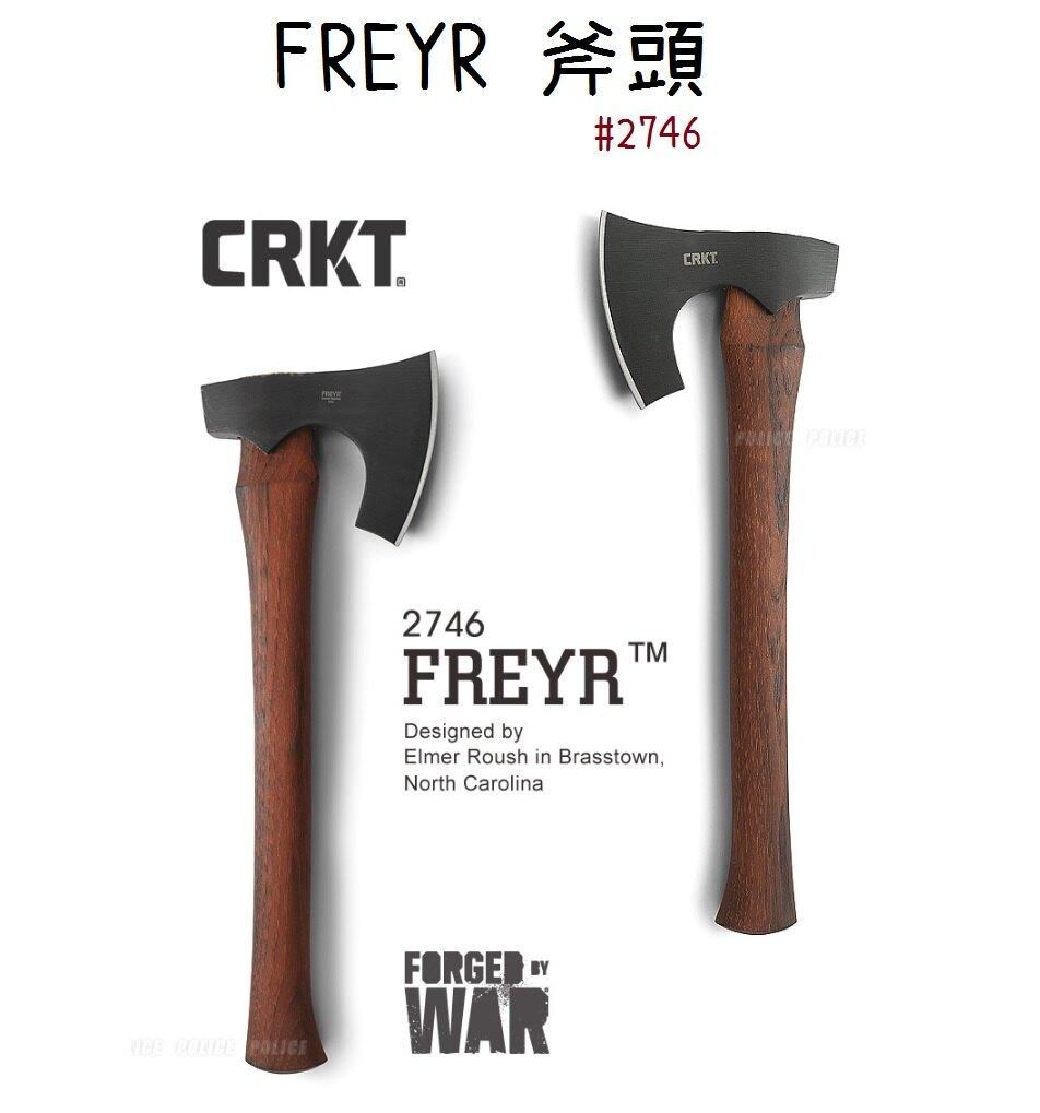 【野道家】FREYR 斧頭/ 戰斧 / 野營斧 #2746