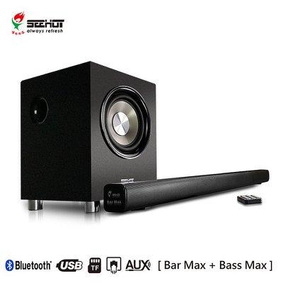 75海 【Seehot】劇院級藍牙環繞聲霸組─聲霸音響+6.5吋重低音喇叭(Bar Max+Bass Max)
