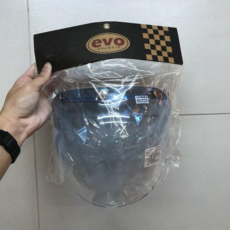 NP helmet大量現貨⭕ EVO 泡泡鏡