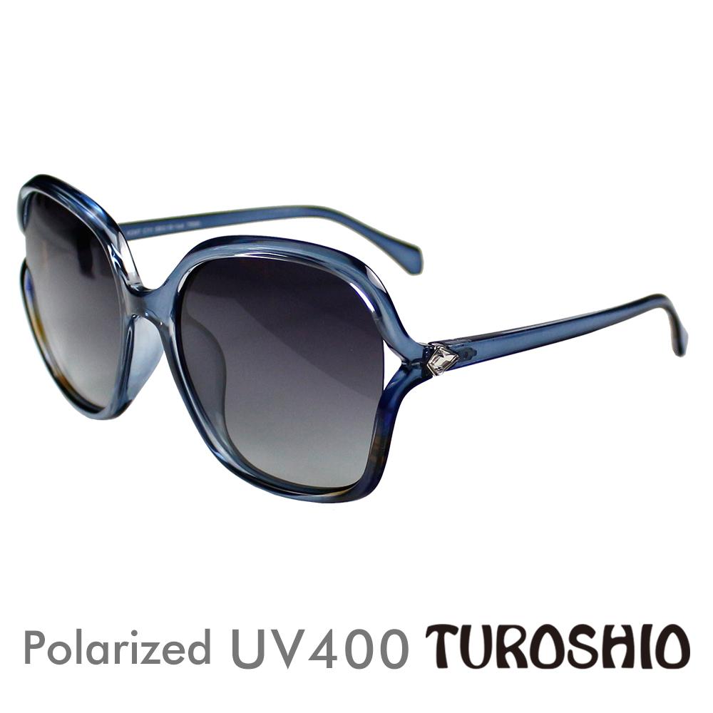 Turoshio TR90 偏光太陽眼鏡 明星經典款 透明藍灰 K247 C11