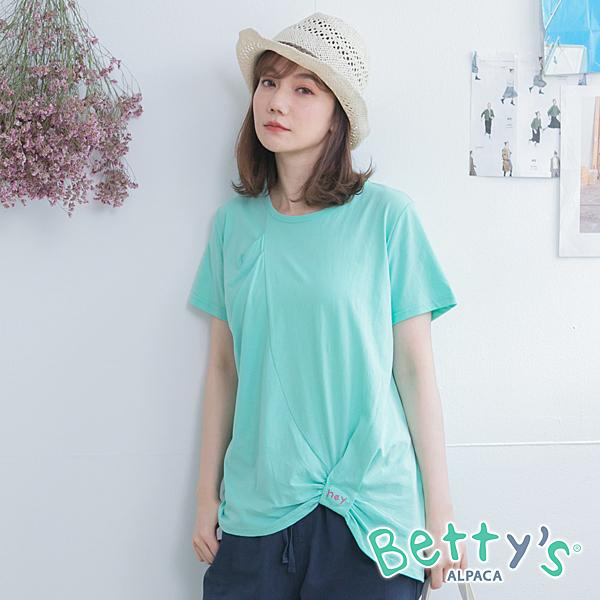 betty's貝蒂思 純色造型圓領T-shirt(淺綠)
