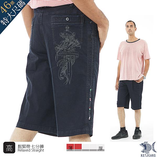 【NST Jeans】美式銀匕首圖騰 鬆緊腰七分短褲 (中高腰寬版) 005(26299) 特大尺碼 台灣製