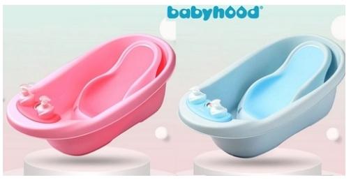 Babyhood 世紀寶貝 多功能浴盆
