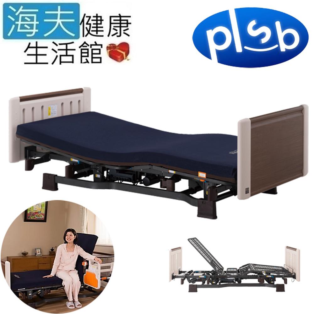 海夫健康生活館 勝邦福樂智 Miolet II 妙樂 3馬達 居家電動 照護床 標配 樹脂板(P106-31AA)