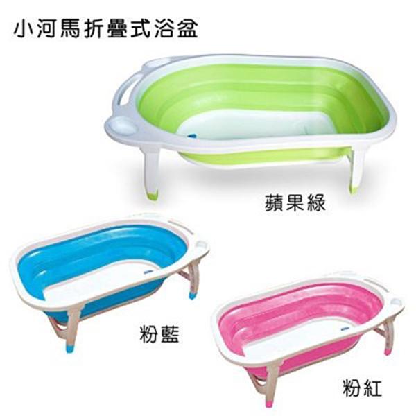 AJ Hippo 小河馬-折疊浴盆