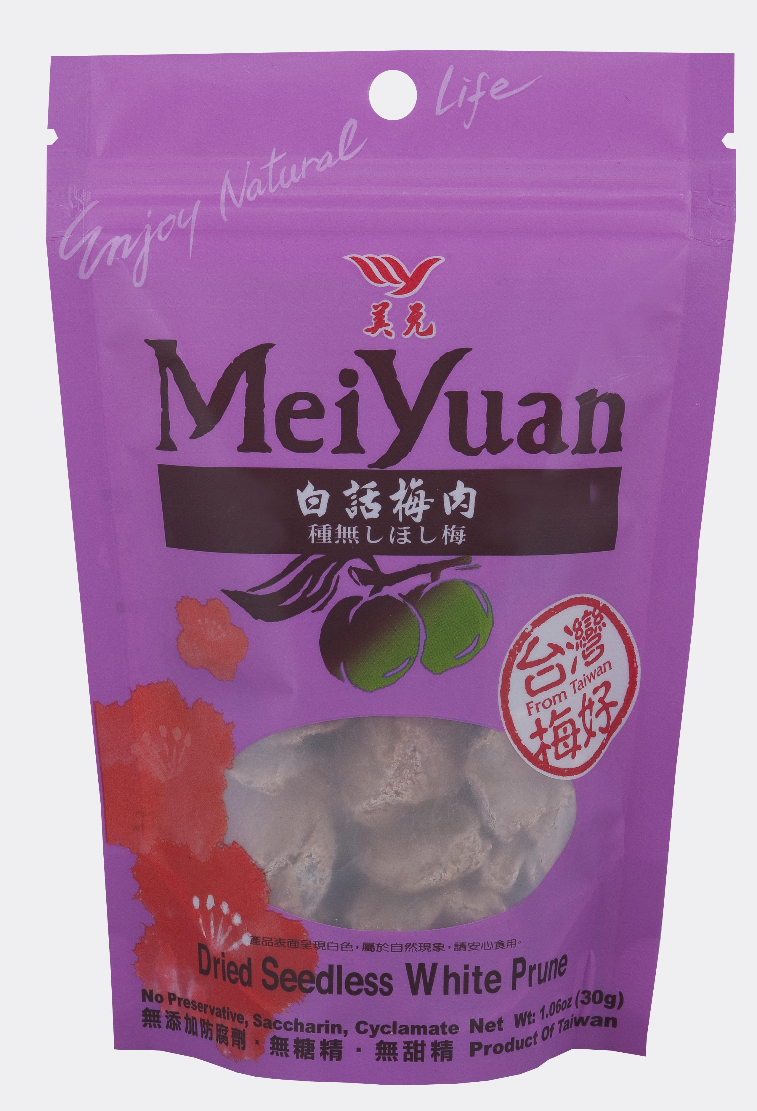 白話梅肉30g_台灣梅好-美元食品(宜蘭/台東/蜜餞/零嘴/伴手禮)