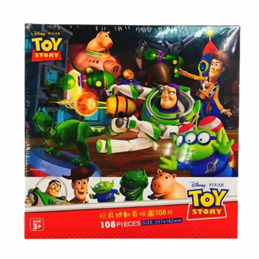 迪士尼 Toy story 玩具總動員(1)拼圖108片