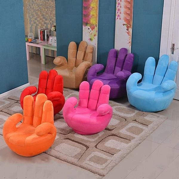 懶人手指單人可拆洗臥室兒童卡通個性創意小沙發陽臺成人迷你沙發 叮噹百貨