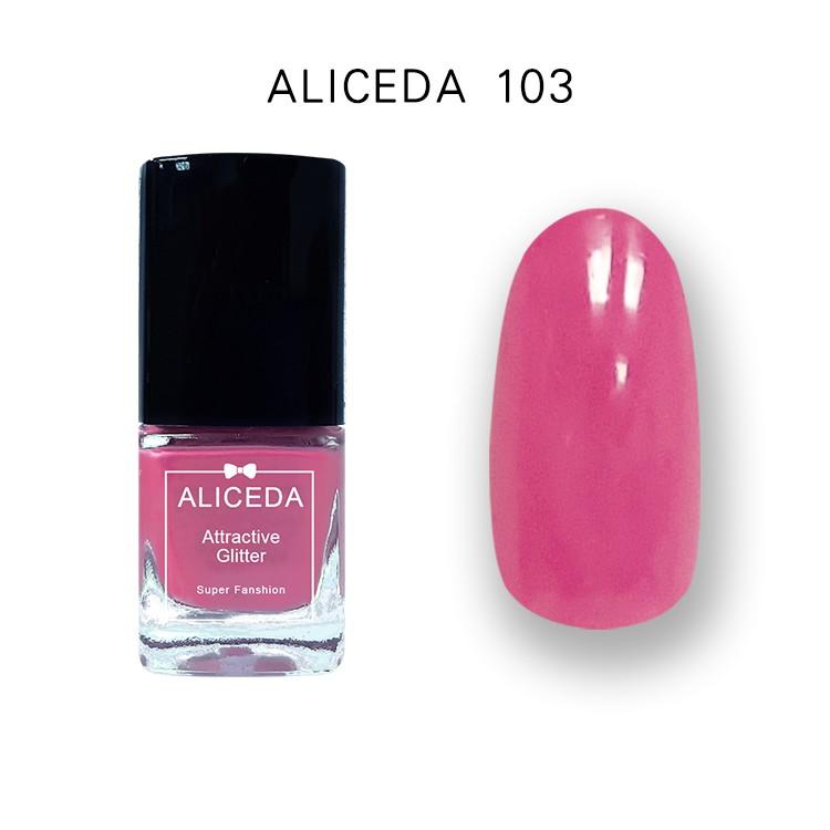 ALICEDA魔幻亮彩(快乾)指甲油-色號103 (10ml/瓶)