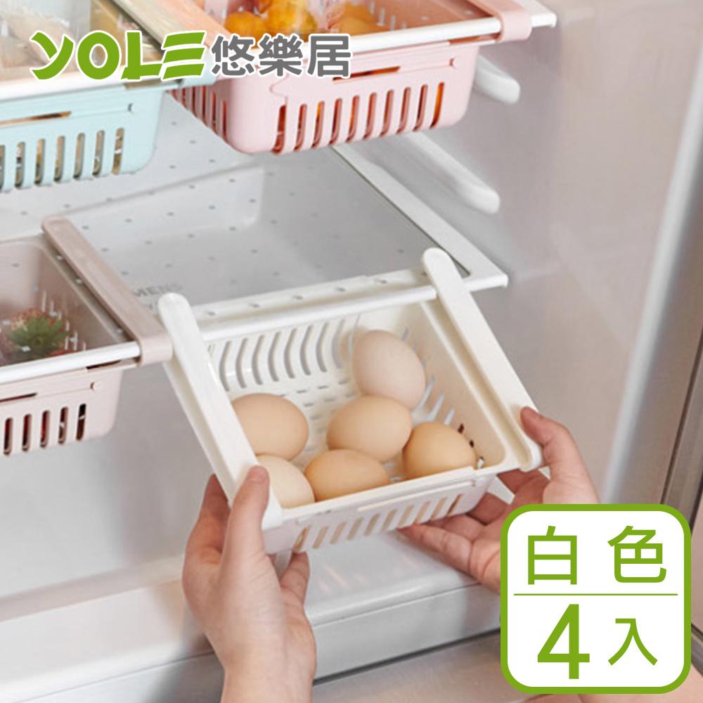 【YOLE悠樂居】廚房冰箱掛式可伸縮收納盒置物籃-白(4入)#1132085