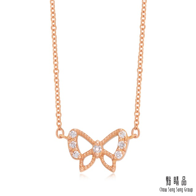 點睛品 18K玫瑰金可愛蝴蝶結鑽石項鍊