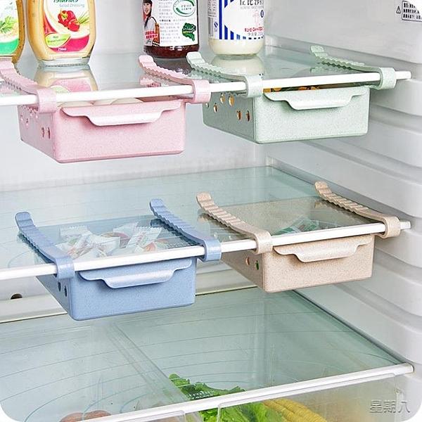 餃子盒 藏雞蛋收納盒廚房冰箱冷凍保鮮盒儲物盒凍餃子盒整理盒抽屜式帶夾