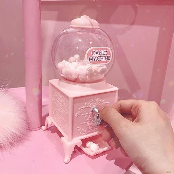 存錢罐 少女心放映室 扭糖機存錢罐儲蓄罐 生日送女友閨蜜女生畢業交換禮物