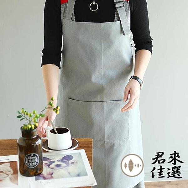 灰色圍裙咖啡店美甲店花店工作服圍腰男女圍裙【君來佳選】