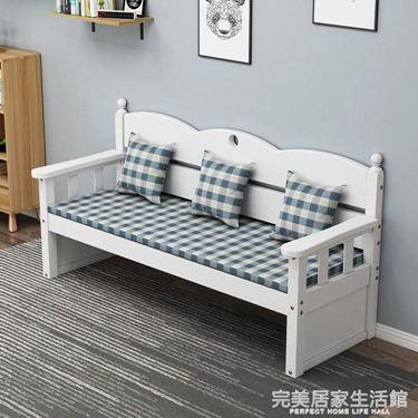 沙發床實木小戶型客廳臥室長椅子現代簡約摺疊兩用組合家用沙發床