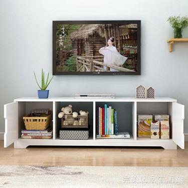 北歐茶幾電視櫃組合現代簡約客廳臥室地櫃小戶型家具套裝仿實木色