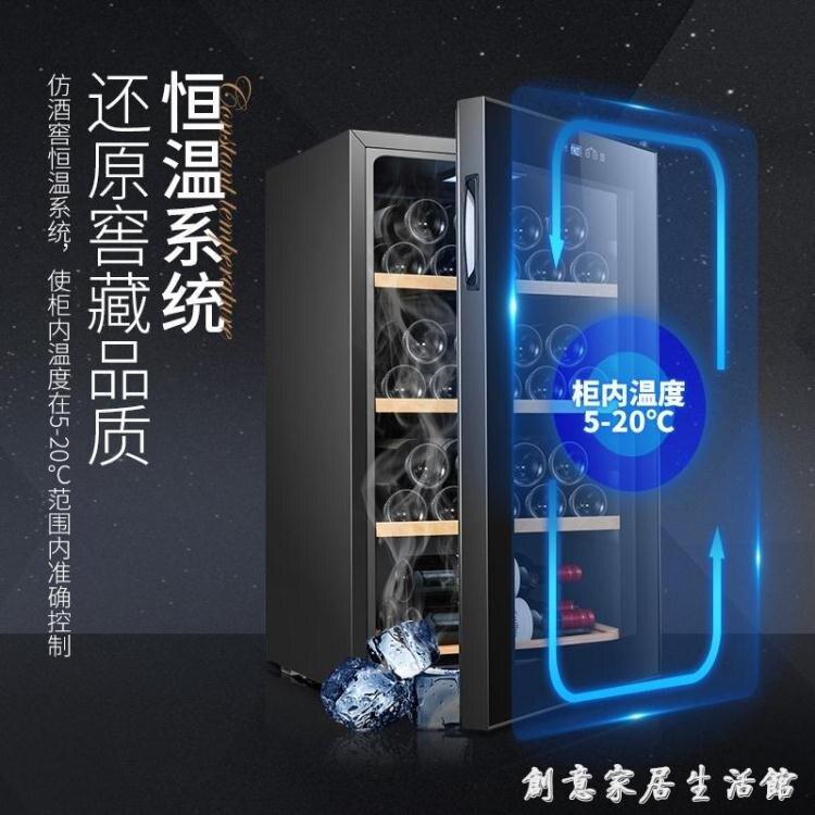 vnice34支壓縮機紅酒櫃恒溫酒櫃茶葉櫃冷藏櫃飲料櫃家用小型冰吧WD