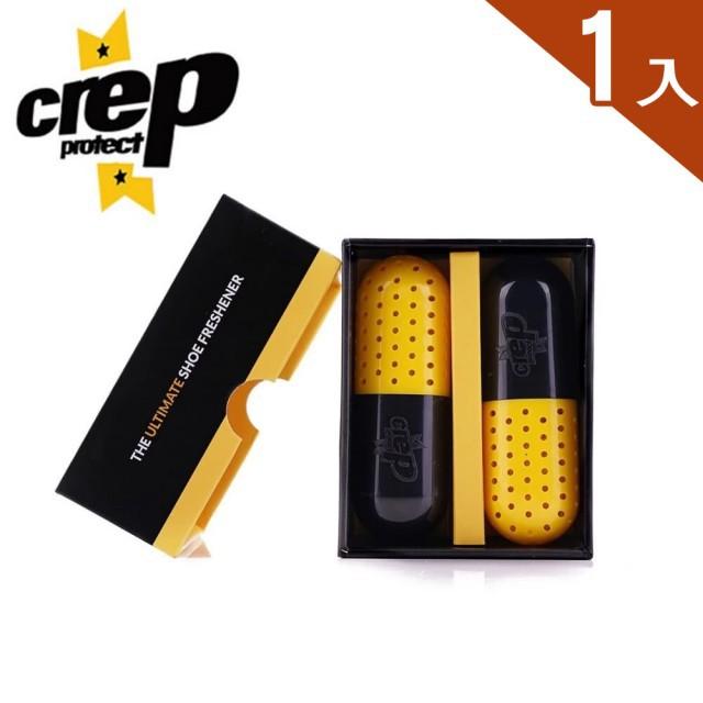 【Crep Protect】PILL 吸濕除臭殺菌膠囊(強效除臭 一組兩入)