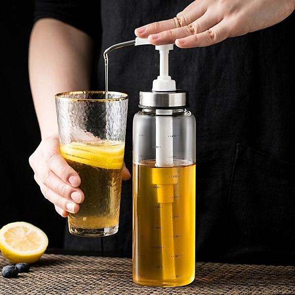 居家家蜂蜜瓶擠壓分裝瓶家用玻璃瓶子果醬專用不銹鋼擠壓嘴密封罐 【快速】
