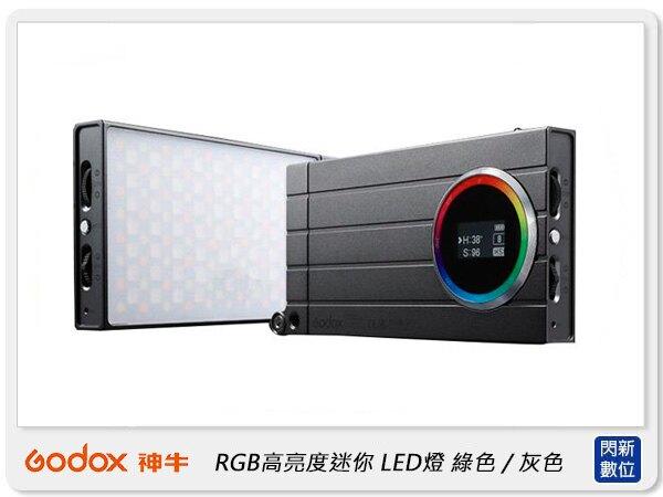 【滿3000現折300+點數10倍回饋】GODOX 神牛 M1 RGB 高亮度 迷你 創意LED燈 攝影燈 補光燈 綠/灰 (公司貨)