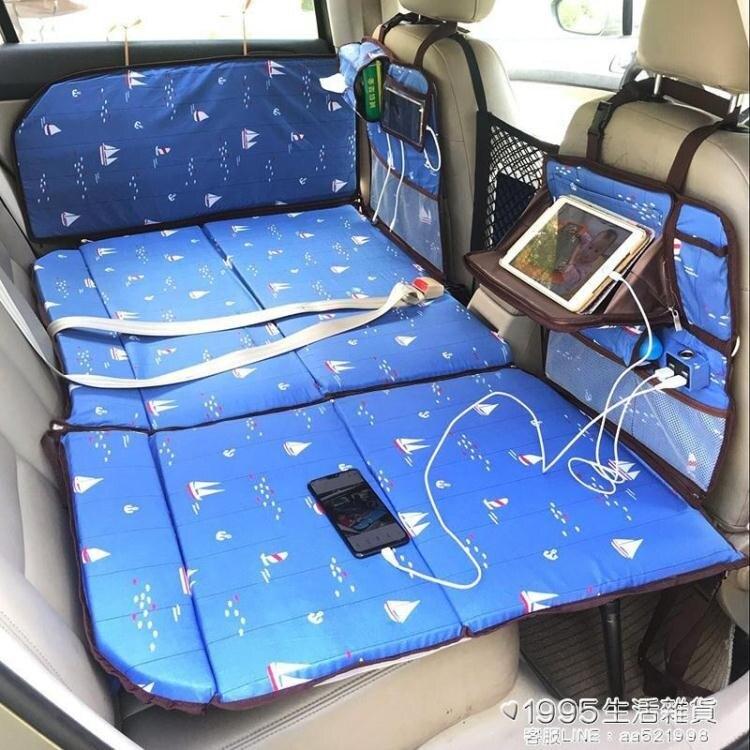 夯貨下殺~車載床墊汽車後座非充氣旅行床車中通用後排摺疊床墊車內睡覺神器