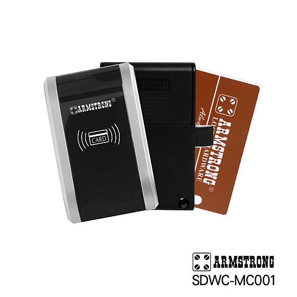 ARMSTRONG 卡片式電子儲櫃抽屜鎖-外接盒型SDWC-MC001(DIY自行組裝)
