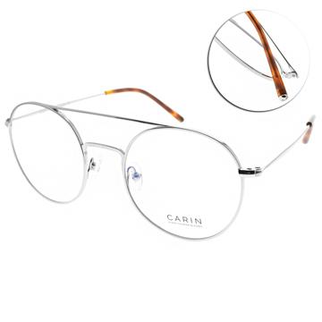 CARIN 眼鏡 復古雙槓女神款 (銀) #LADI C3