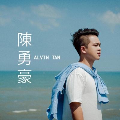 Alvin陳勇豪/同名EP(1CD)
