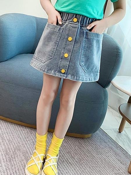 女童短裙 女童半身裙百褶裙2020新款純色兒童洋氣夏季短裙夏季中大童夏裝潮