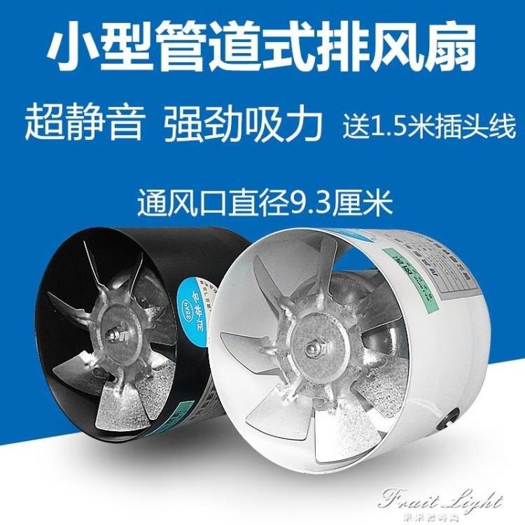 夯貨下殺~靜音圓形管道風機排氣扇換氣扇抽風機排風扇4寸新風機高速100mm