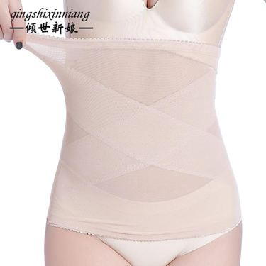夏季超薄款收腹帶無痕衣服美體束腰封腰綁帶