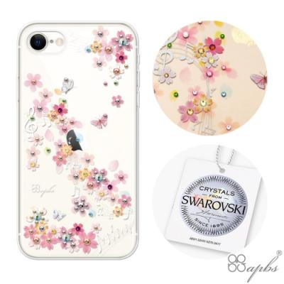 apbs iPhone SE(第2代/2020) / 8 / 7 / 6s / 6 4.7吋施華彩鑽防震雙料手機殼-彩櫻蝶舞