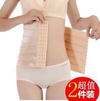 收腹帶產後束腰帶女腰夏季透氣薄款收腰衣腰封