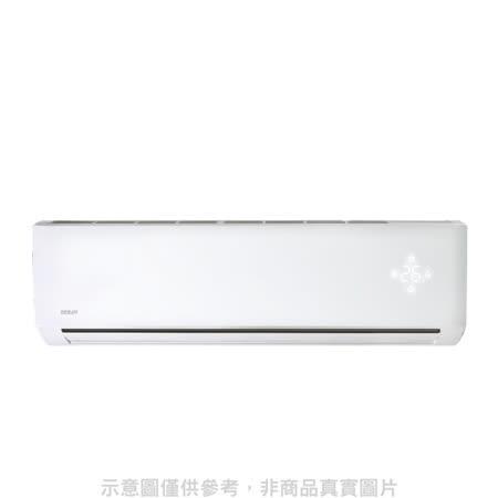 (含標準安裝)【HERAN禾聯】變頻分離式冷氣(10坪) HI-NP63/HO-NP63