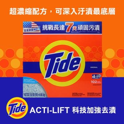 汰漬 超濃縮洗衣粉(4.08kg)