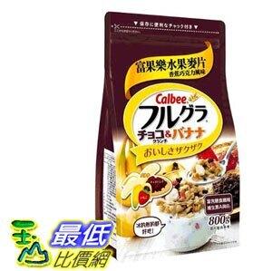 [COSCO代購] W124884 富果樂 可可香蕉早餐麥片 800公克