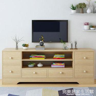 電視櫃北歐現代簡約小戶型客廳臥室簡易電視櫃多功能省空間地櫃