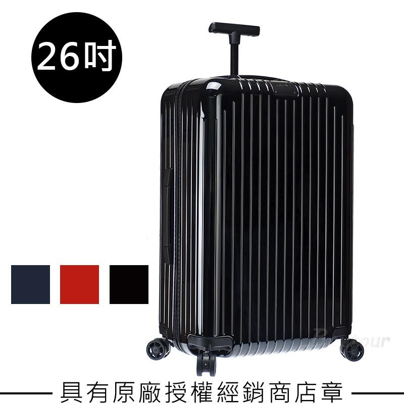 Rimowa Essential Lite Check-In M 26吋行李箱 多色任選