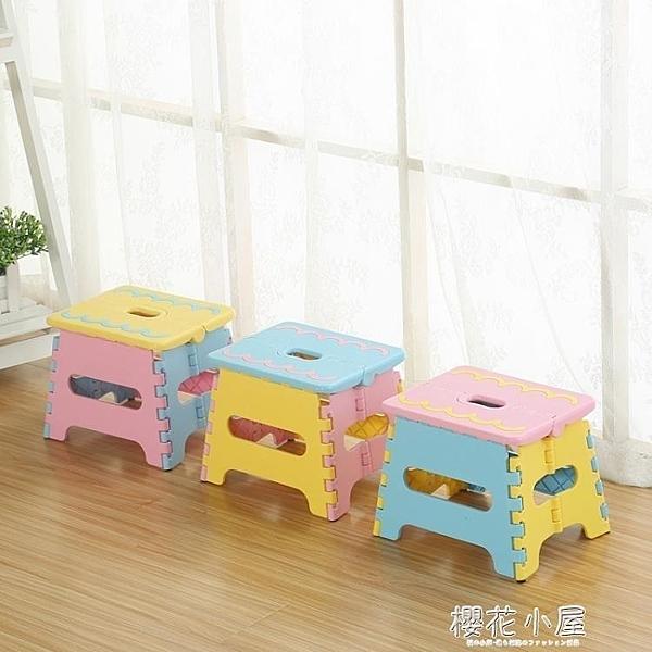 小馬扎迷你兒童塑料折疊火車小板凳可愛手提便攜式凳子寶寶坐凳QM『星際小舖』
