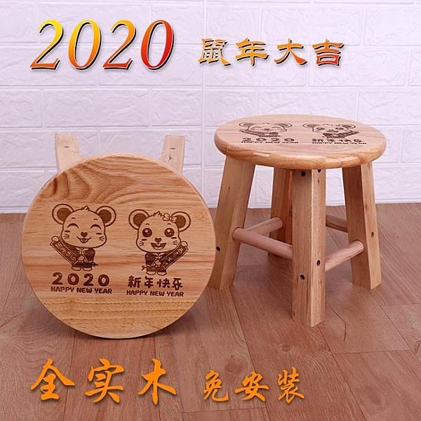 換鞋椅 實木凳橡木凳子原木小板凳家用矮凳整裝兒童小圓凳換鞋凳可雕刻椅 DF 維多原創